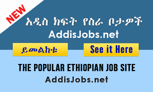 36 open teaching jobs in jimma university science collage addisjobs