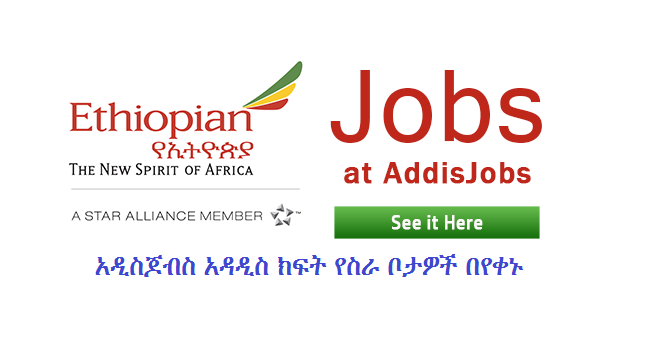 Jobs at Ethiopian Airlines ASSISTANT COOKS | AddisJobs