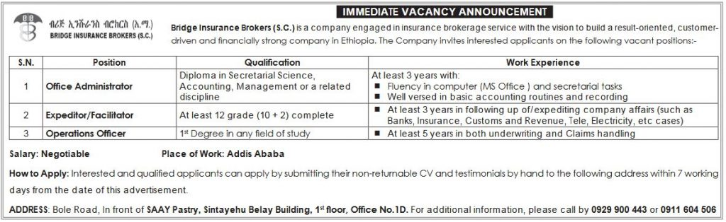 Multiple New jobs in Addis Ababa, Ethiopia for a Cashier