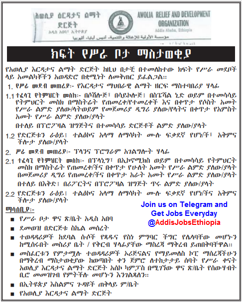 2 open jobs in Addis Ababa