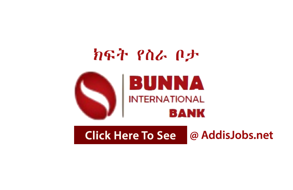 Branch Manager-I, Storekeeper & Customer Service Officer –I