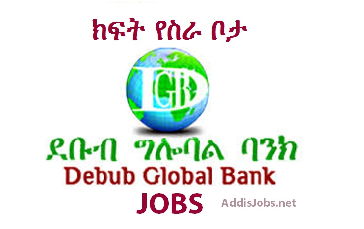 Debub Global Bank S.C