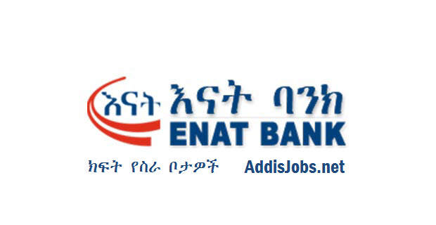 addis zemen vacancy | AddisJobs