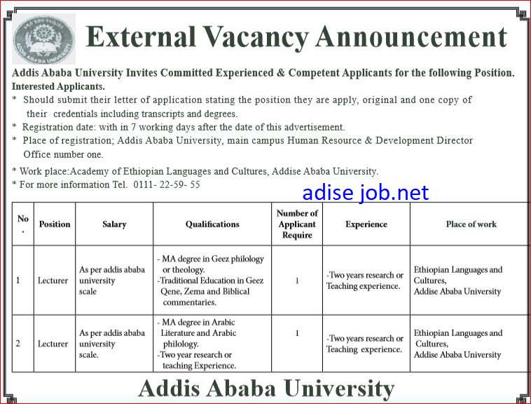 2 New Opening job for Lecturer | AddisJobs