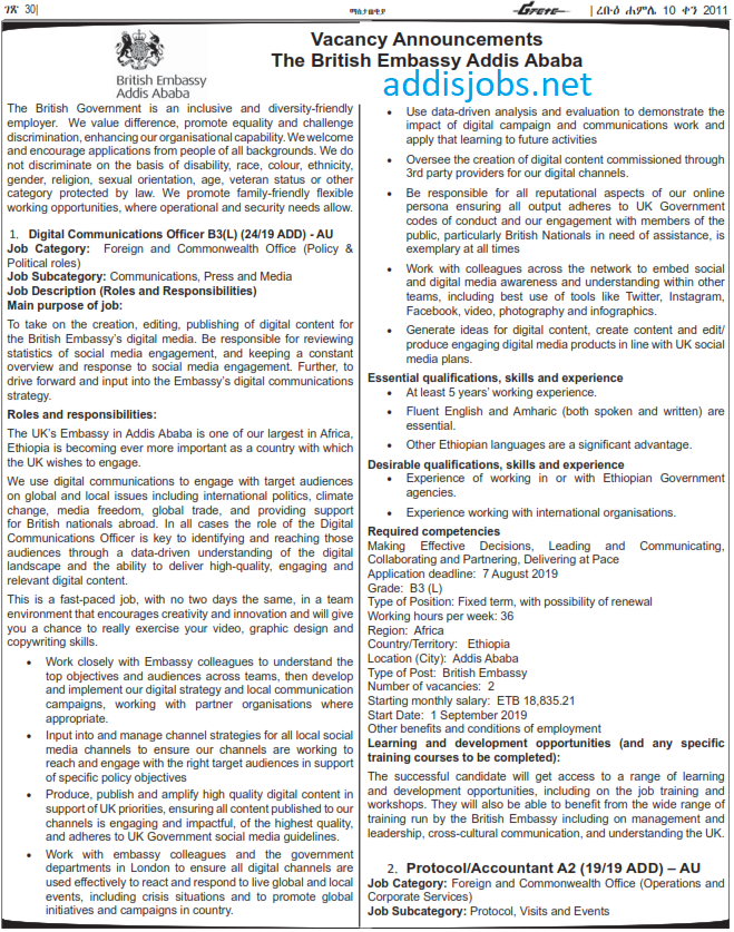 Deputy Head of Cooperative Service and Digital Communication