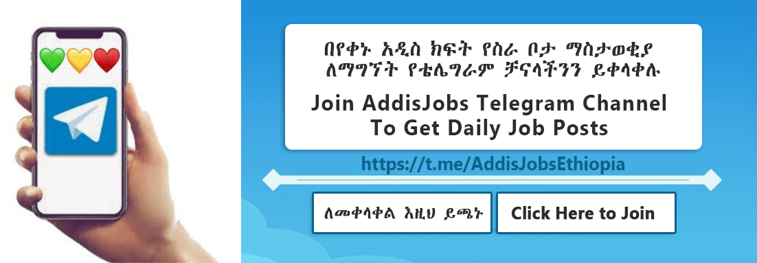 addisjobs telegram channel