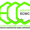 The Ethiopian Construction Works Corporation (ECWC)