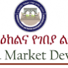 Exhibition Center and Market Development Enterprise (ECMDE)