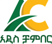 Addis Ababa Chamber of Commerce & Sectoral Association